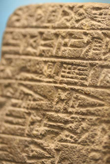 tablette cunéiforme