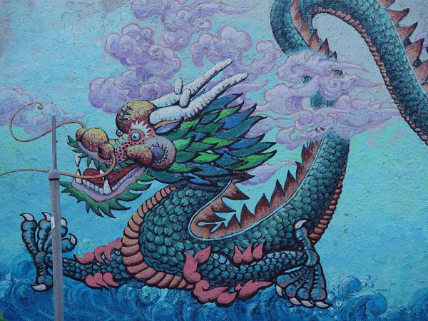 Dragon chinois. Peinture murale