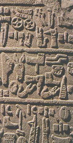 Ecriture hiéroglyphique hittite