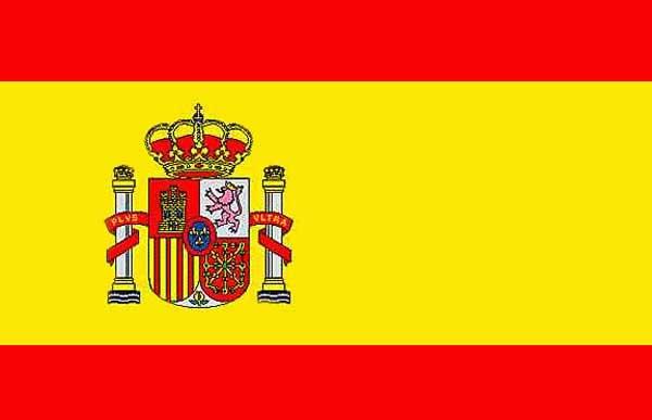 FireGruik le meilleur navigateur bientôt en téléchargement Espagne