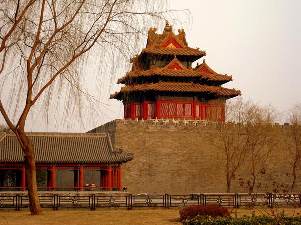 Cité interdite. Chine