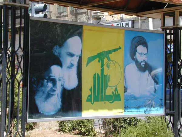 http://www.dinosoria.com/tragedie/liban_hezbollah.jpg