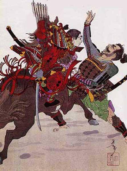 Combat de samouraïs